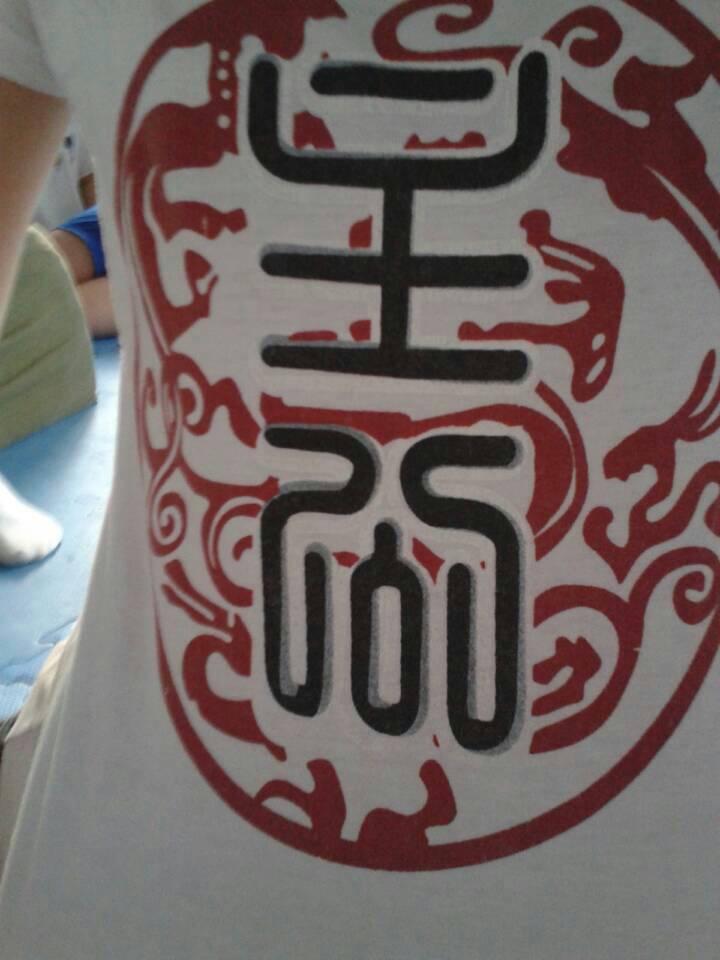 胡氏男孩中间有耀字后面后面属木的字图片