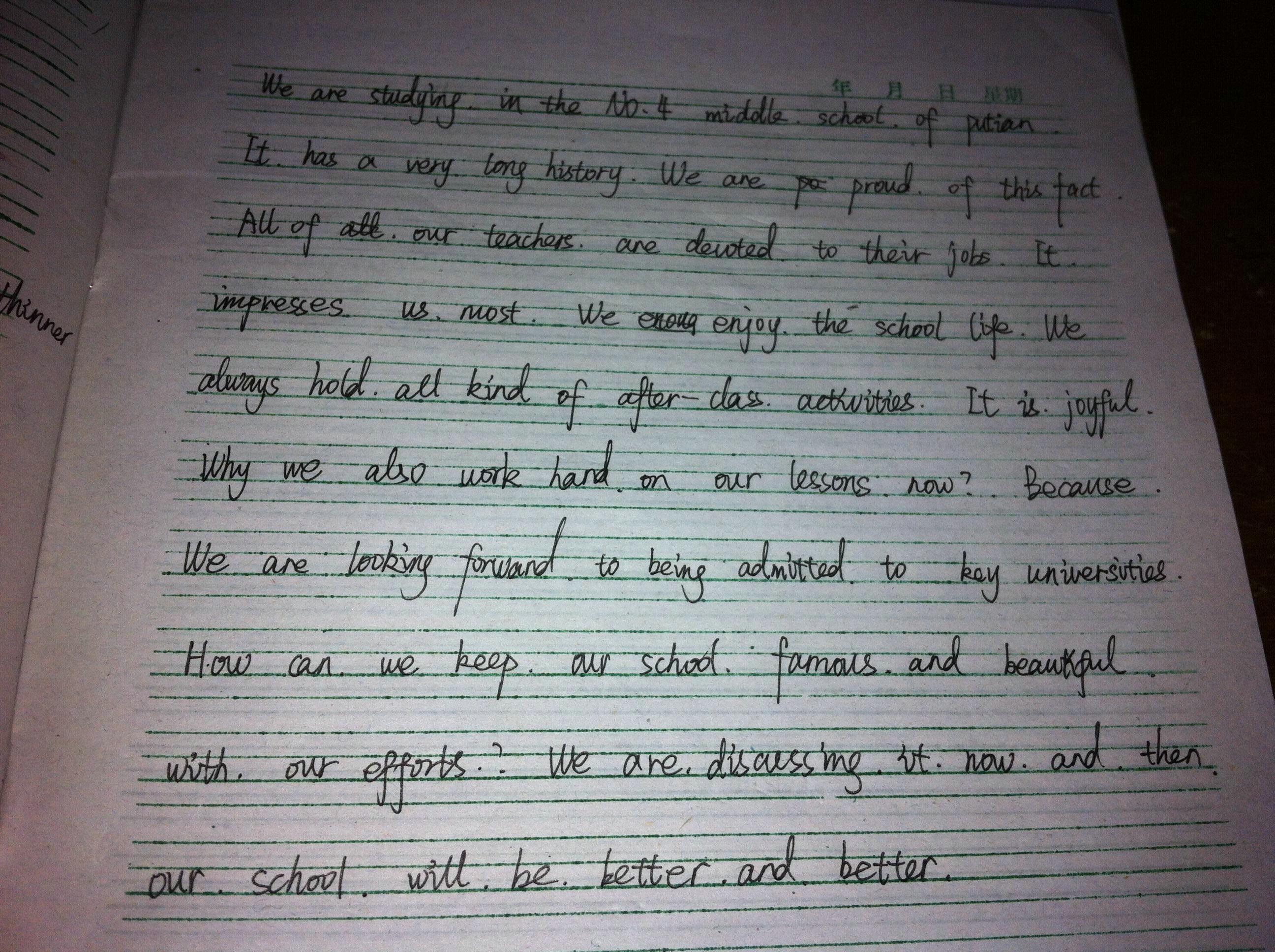 帮忙把一篇英语作文从简单句改为从句?急,明天 ...