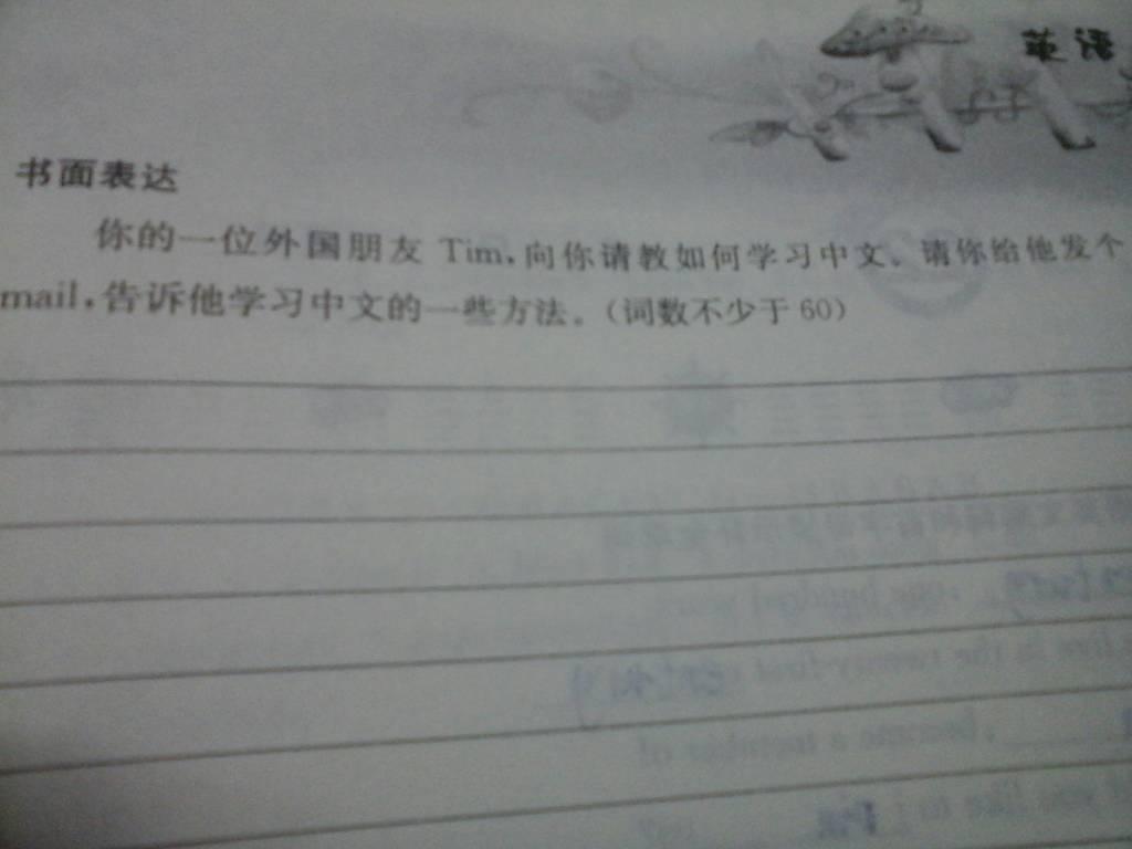初中英语作文大全