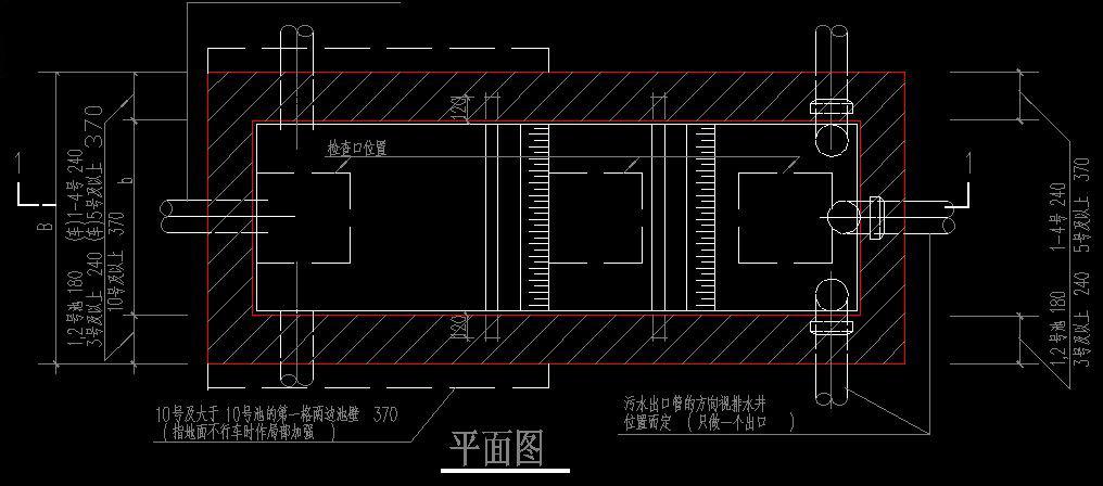 化粪池施工图 废气处理图纸 免费CAD教程网 化粪池结构示意图