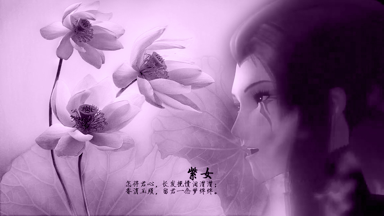 秦时明月有几大美女?谁有图片?