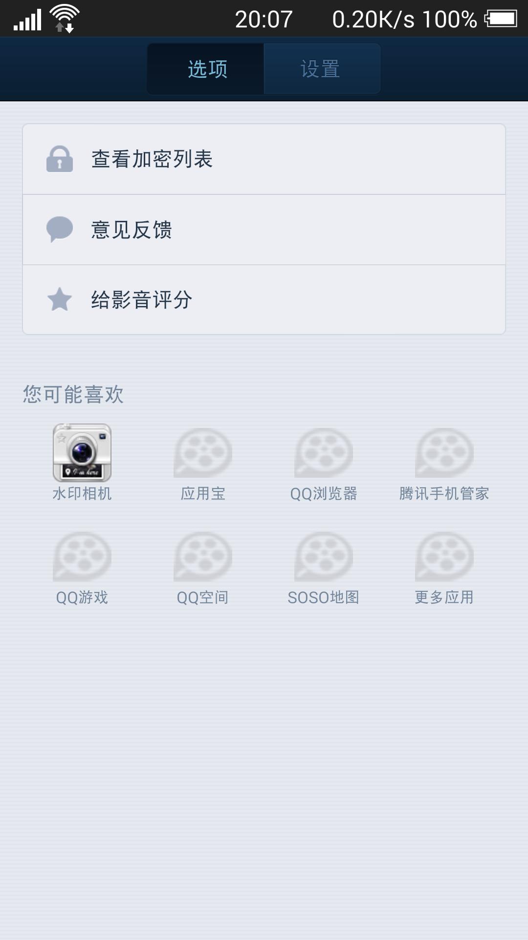 手机qq浏览器清除缓存