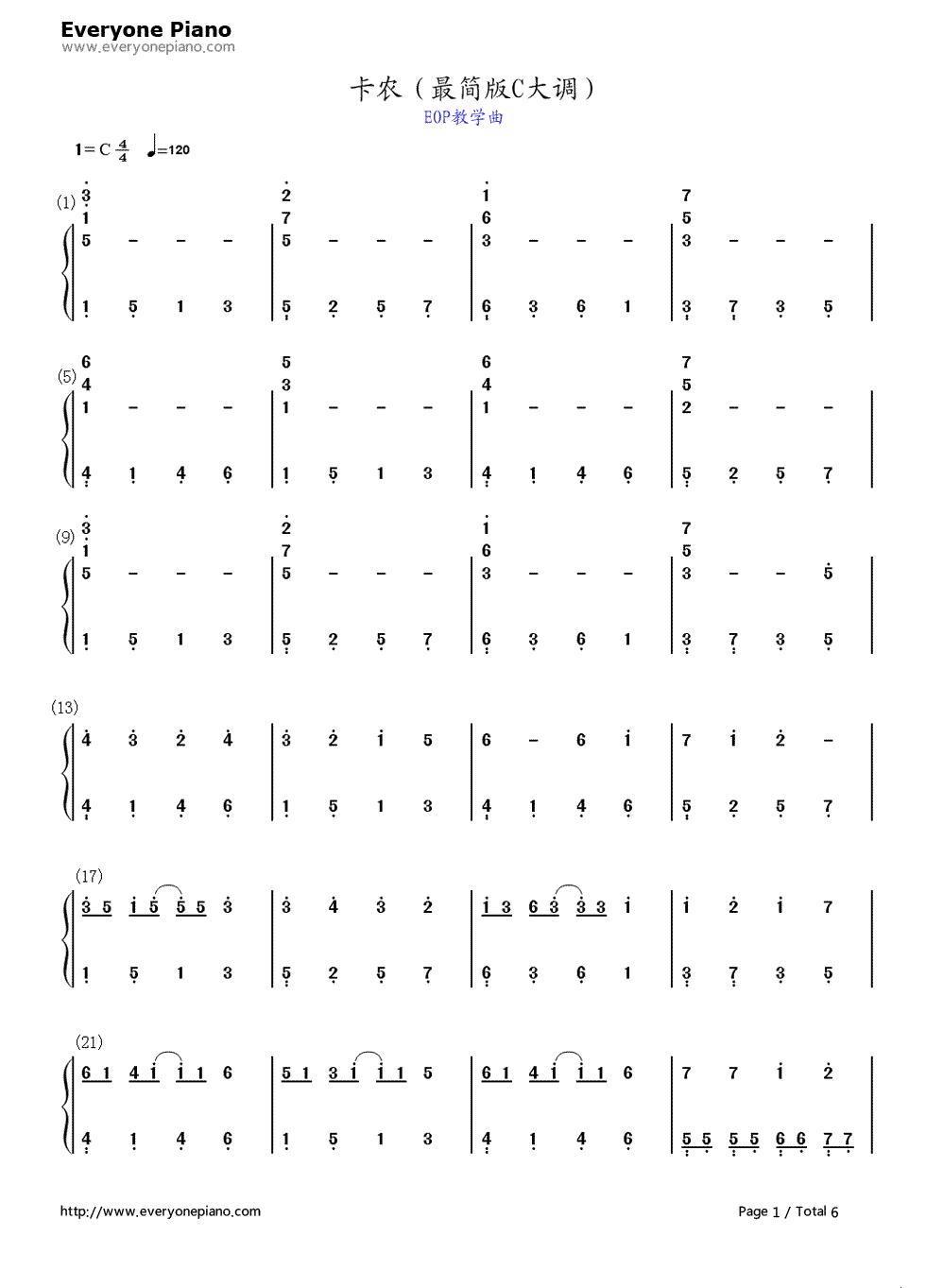 卡农简易钢琴谱图片