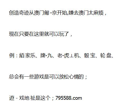 深圳坐船去澳门多少钱