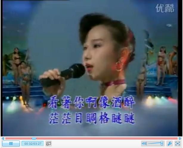 台湾十二大美女海底城泳装歌唱秀