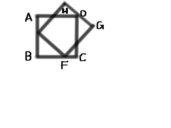 小学数学几何图形题,初中以上的老哥都进来!~有分!图片