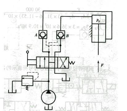 液压锁压力计算 如图所示起重机支腿双向锁紧回路.help!图片