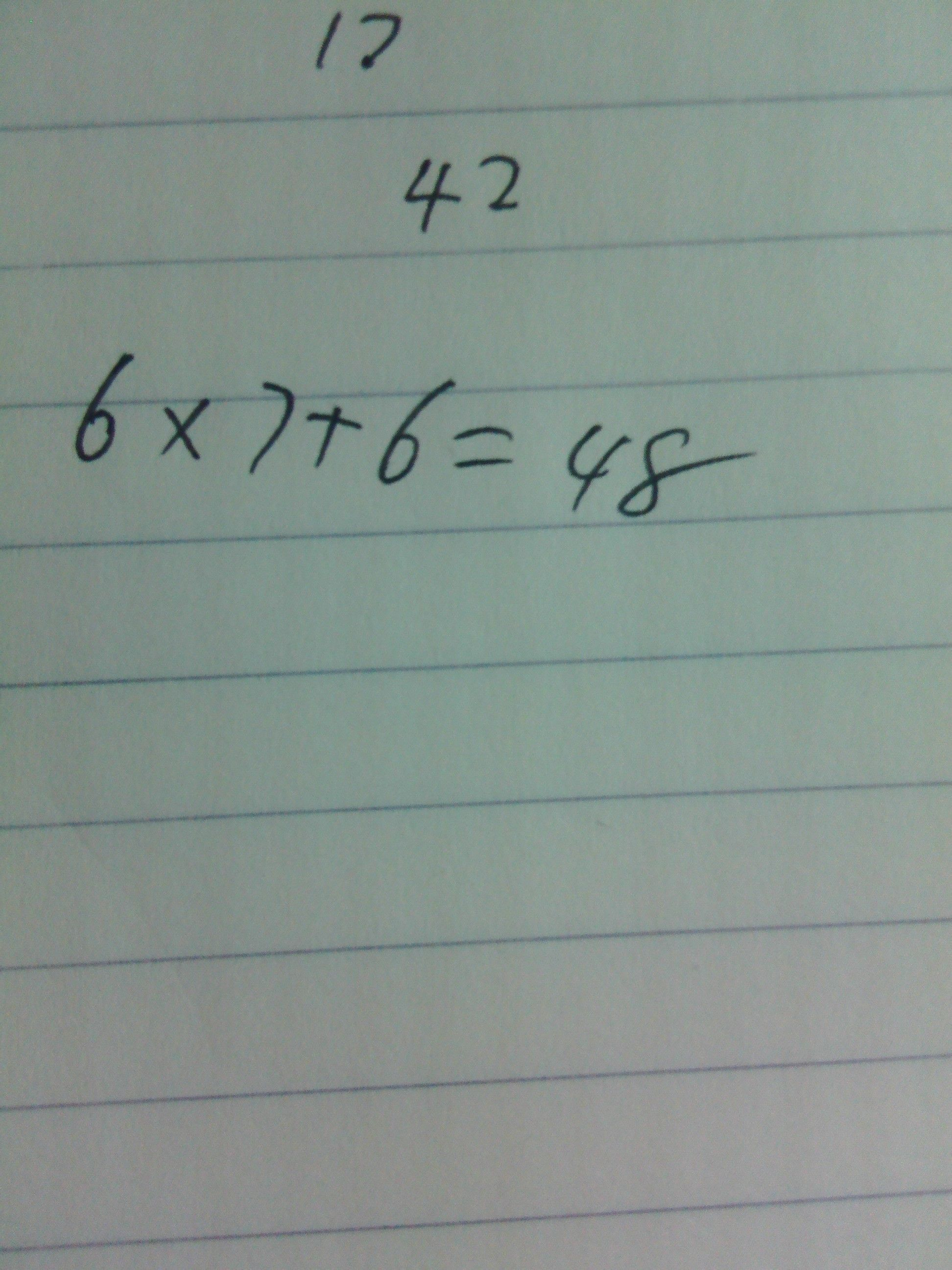 小林计算一道除法算式时,错把除数45 春成了54,结果商图片