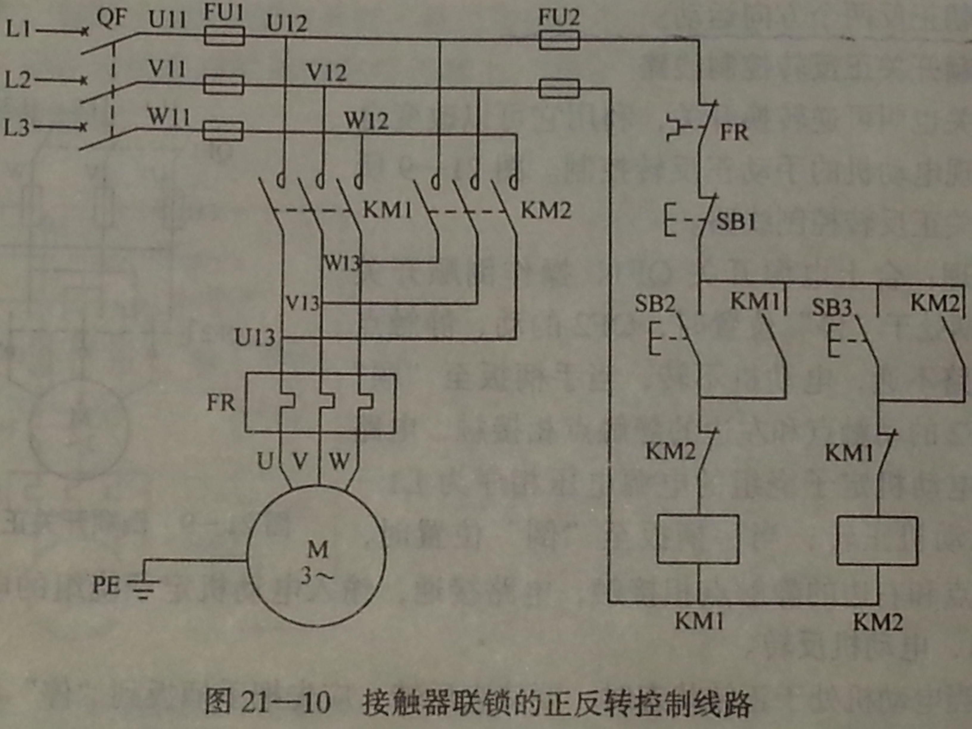 高清三相交流电 三相交流电 交流电为什么是三相图片