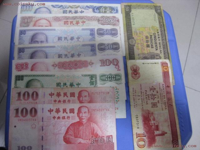 港币,台币,澳门币想对于人民币来说算是外币,为什么?详细解释一下