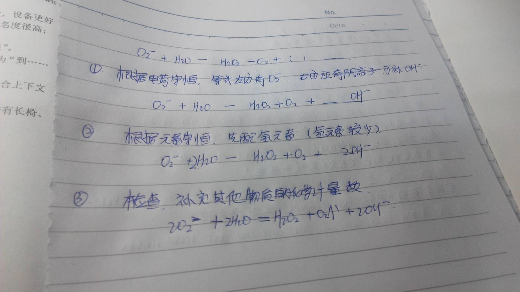 ... _化学方程式大全_高中化学方程式大全 - 平遥信息网