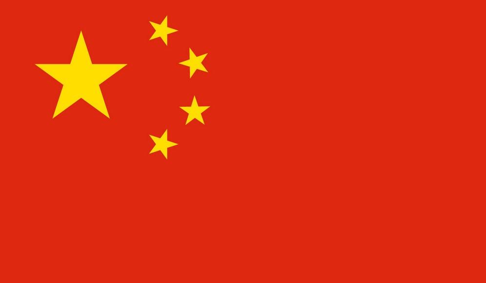 产党领导下的革命人民大团结和人民对党的拥护.