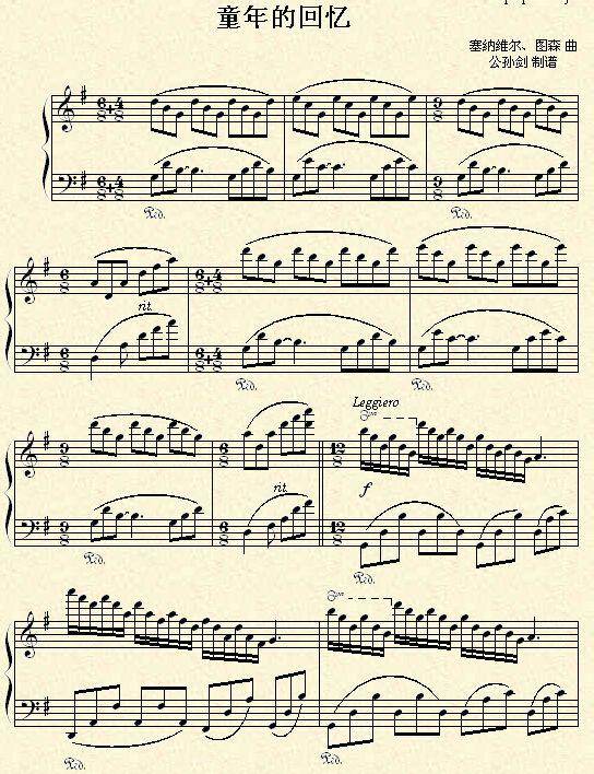 童年的回忆钢琴谱图片