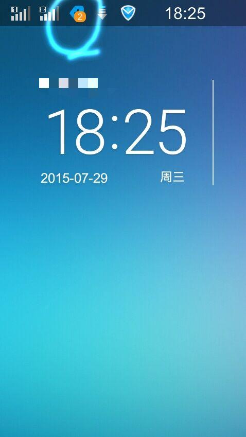 vivox3t手机通知栏出现这个图标是什么意思?-vivo标志含义