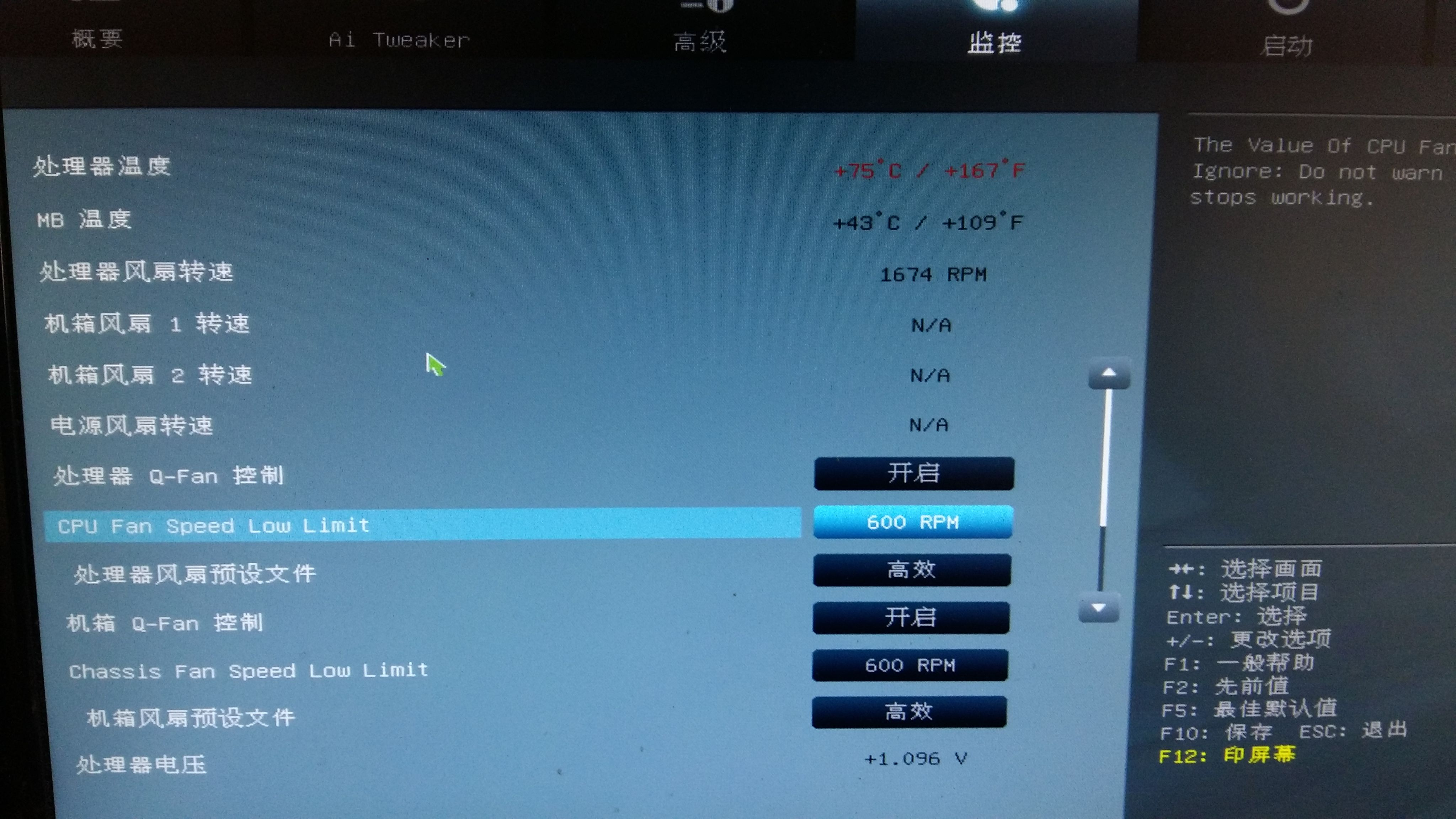 笔记本风扇转速检测_比如一般笔记本电脑cpu的温度都要明显高于台式电脑