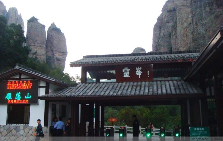 灵峰夜景开放时间