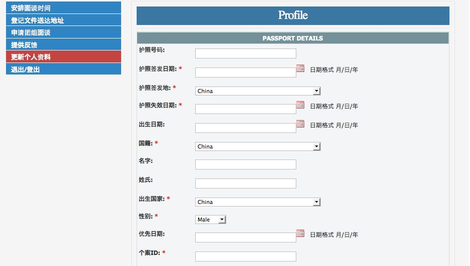 cgi文件怎么打开_cgi文件不执行_photoshop文件格式有