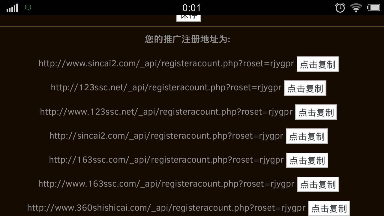 佰利开户网址_谁知道电脑下载ps软件的网址?