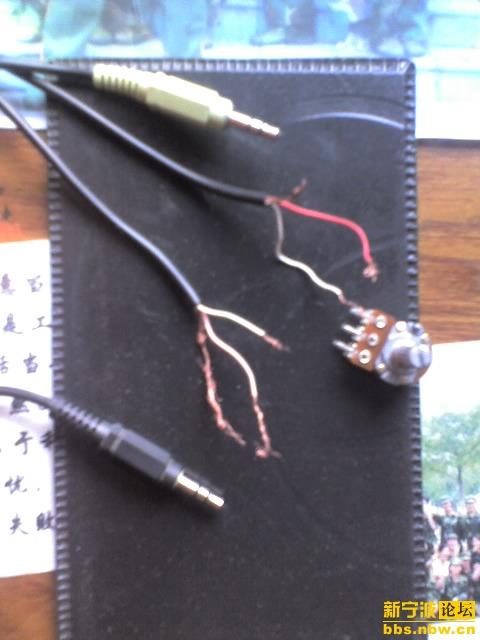 电位器如何接线