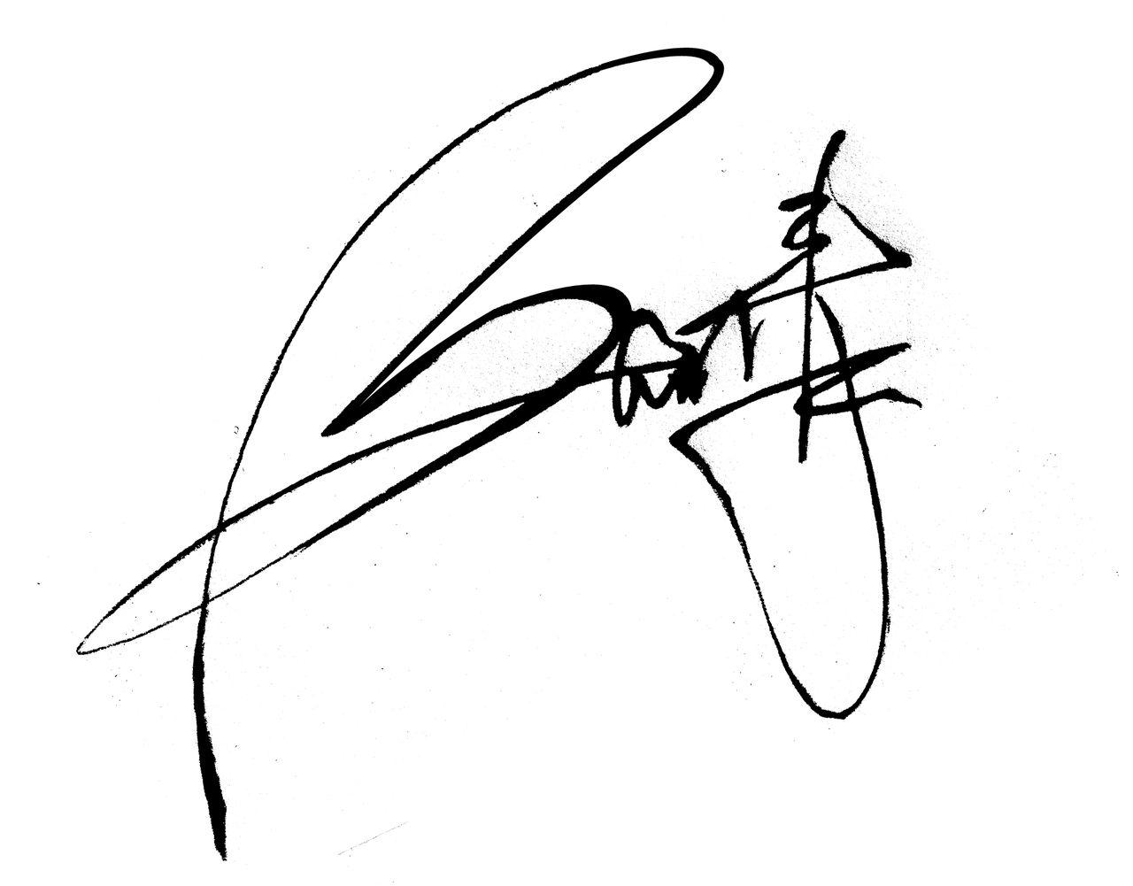 在线个性艺术签名设计免费版图片