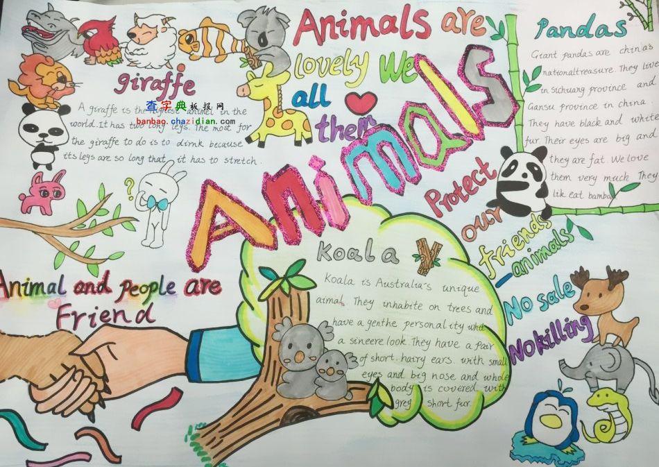 4年级英语手抄报lovely animals
