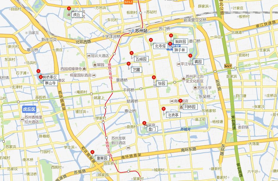 苏州姑苏区有哪些地方