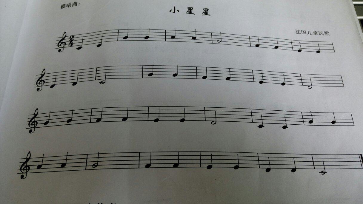 只看五线谱能弹出电子琴吗?图片