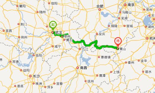 武汉到黄山怎么去