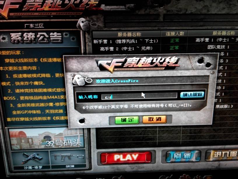 游戏截图 816_612