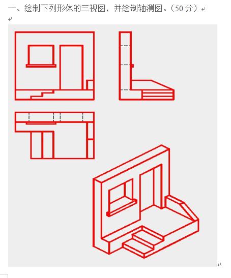 天津大學計算機繪圖(大作業)圖片