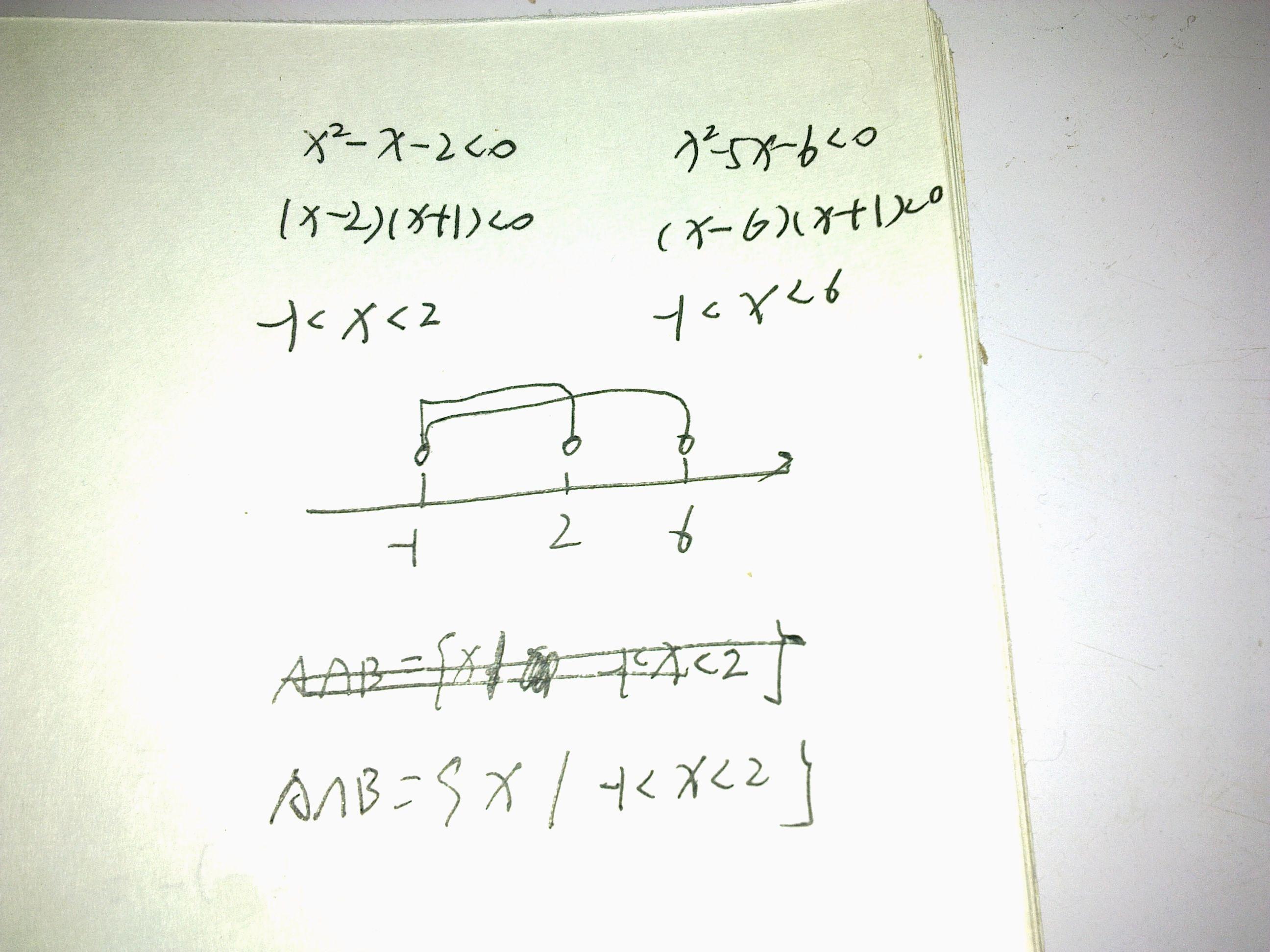 不等式x的平方 5x 6 0解集为b高清图片