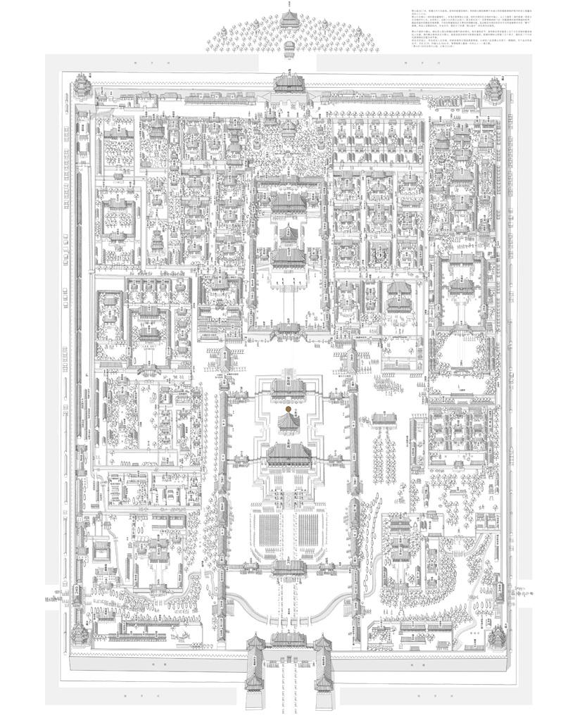 31 2011-12-08 求故宫清朝是各个宫殿用途的详细 地图 (就是原版故宫图片