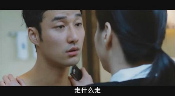 韩国电影肚脐未删减版