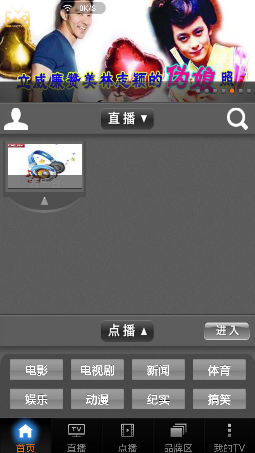 北京时间时钟桌面图集 动态时钟桌面壁纸 电脑万年历时钟桌面