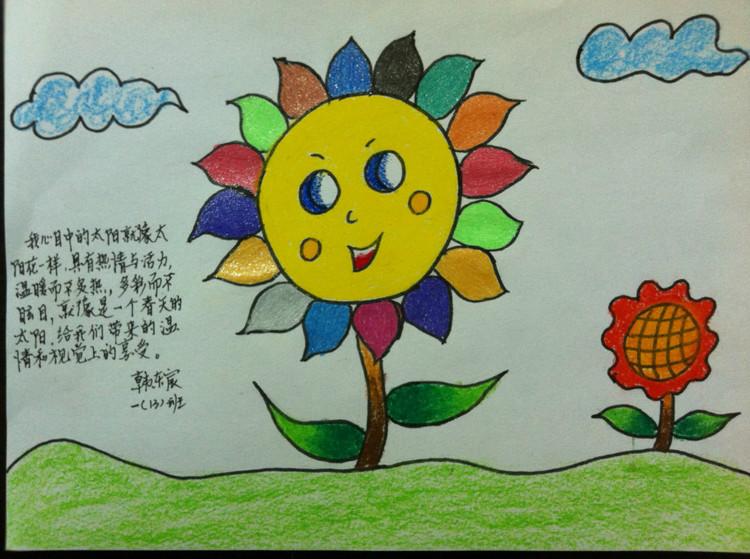 儿童画 750_559图片