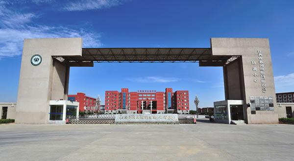 南宁职业技术学院今年录取分数线大约要多少图片