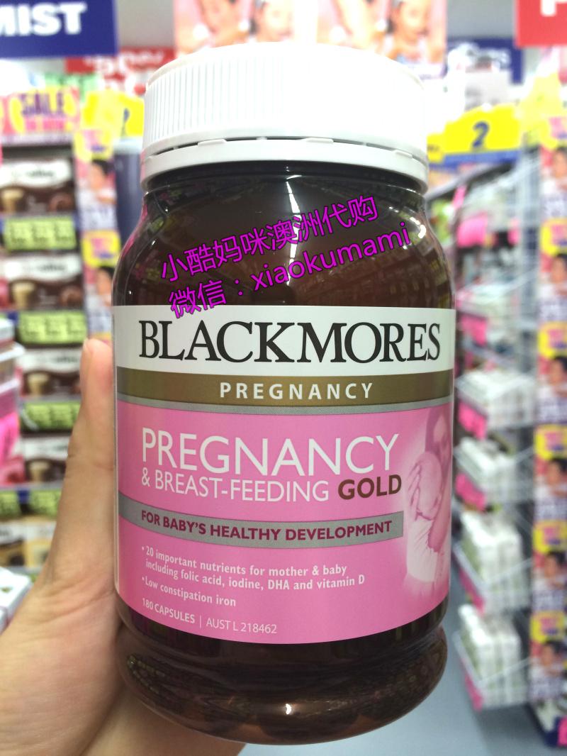 有谁吃����zi$9�+9.9�i_有谁吃过blackmores pregnancy