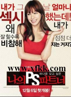 求韩国的喜剧电影 最好猪脚是全智贤这样的美女