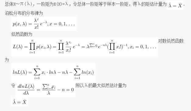 设总体x服从泊松分布p