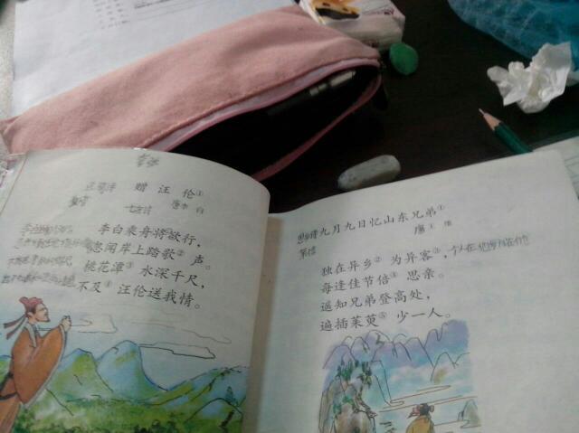 一至五年级语文书里所有的古诗. 2.关于吟咏田园风光的诗一首. 3.图片