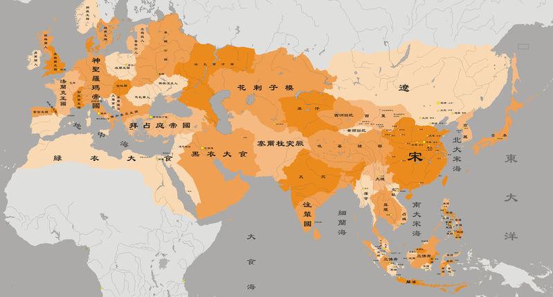南宋时期世界地图!如下图所示,但是我需要搞清的,就是