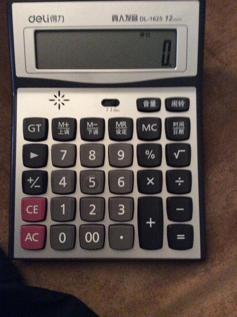 我有更好的答案 2条回答 弹个小星星 要是每个键都有音的话.图片