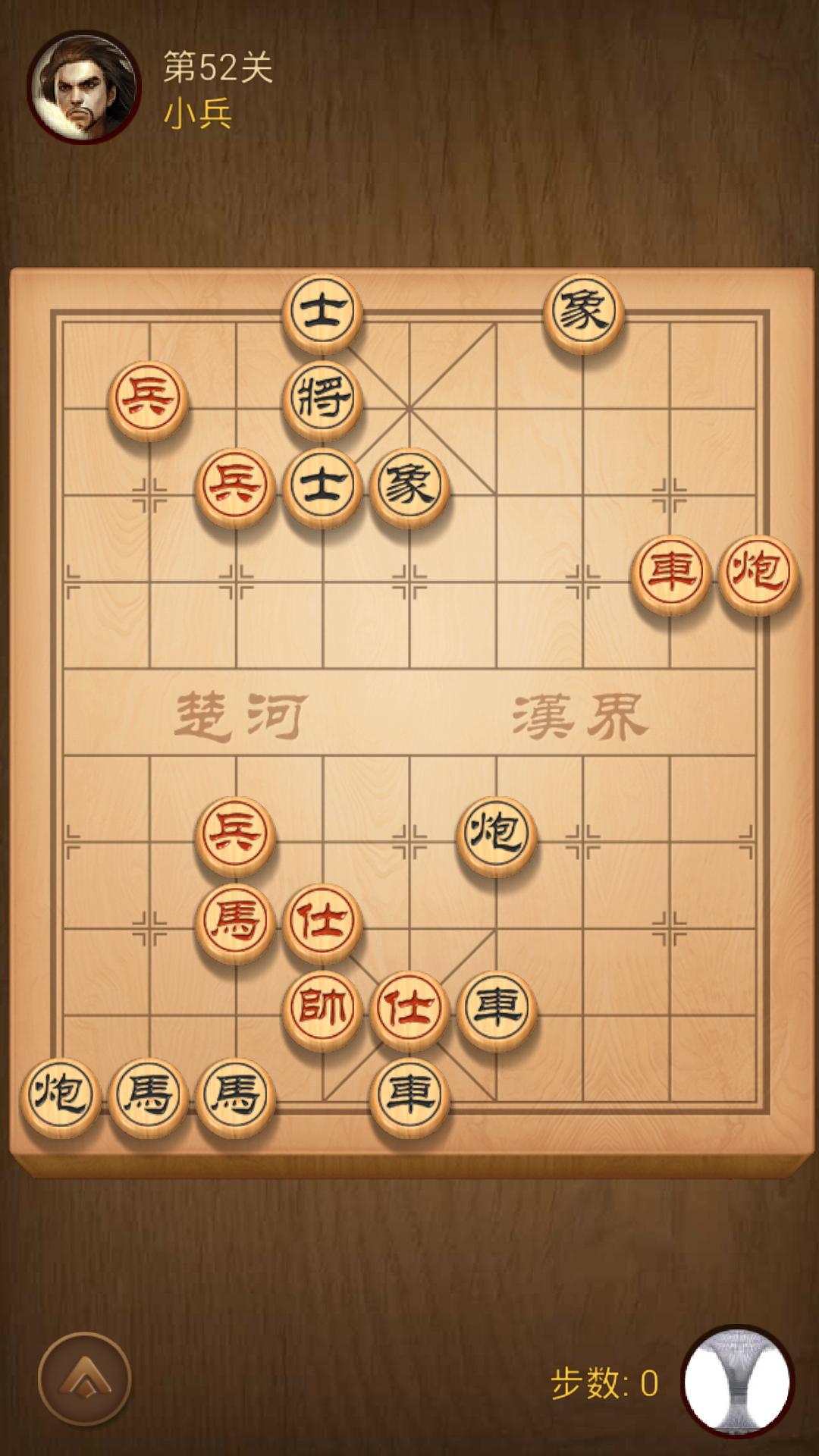 中国象棋,这残局怎么破图片
