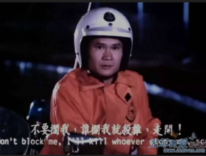 是由午马演的香港电影