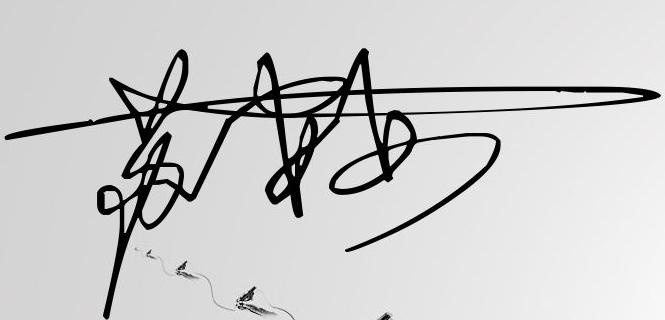 七的笔顺笔画-苏字的笔画顺序