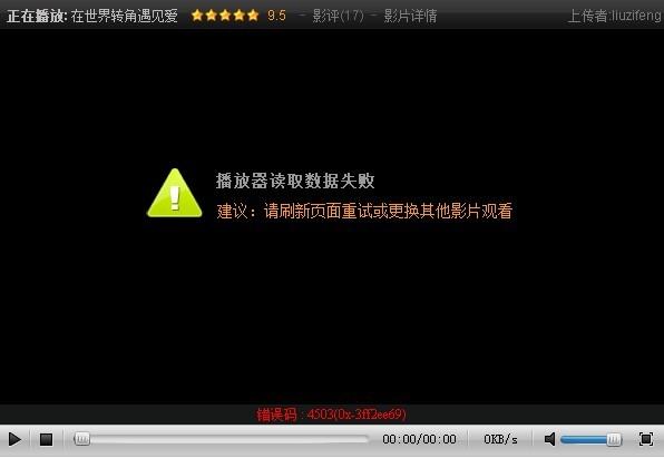 能用迅雷影音播放的群交影片_为什么我的迅雷看看无法播放mkv的影片 难道是播放器不支持吗?