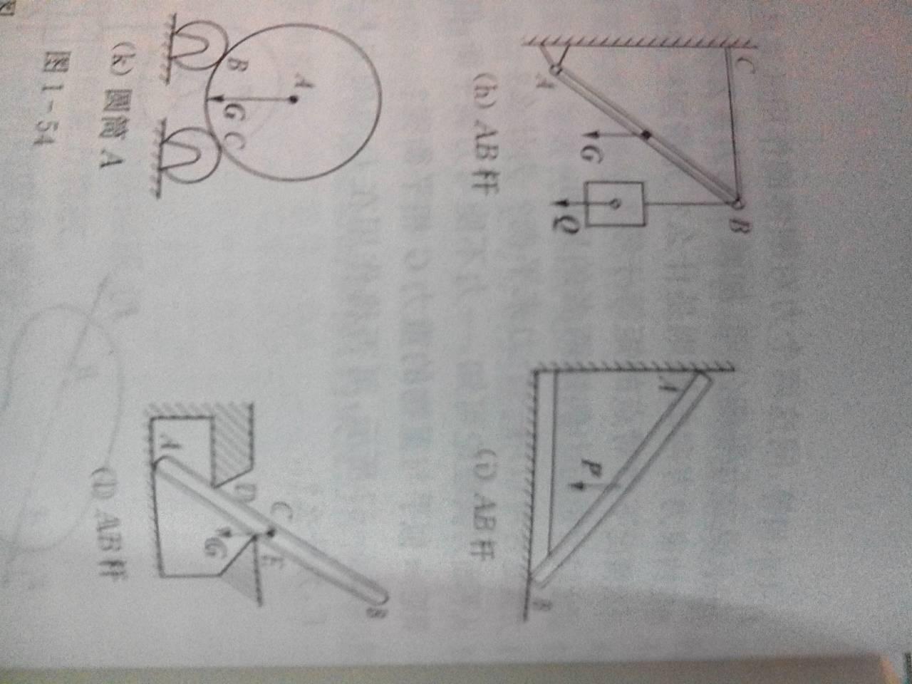 力学界面分析-表面与界面物理力学_界面热力学概述_界面力学_界面动力学_生物材料表界面力学