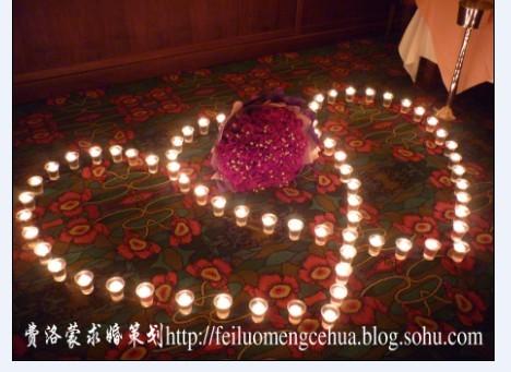求婚求爱表白生日摆心形蜡烛和蜡烛杯图片