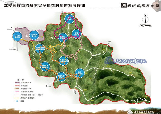 乡村旅游规划的介绍