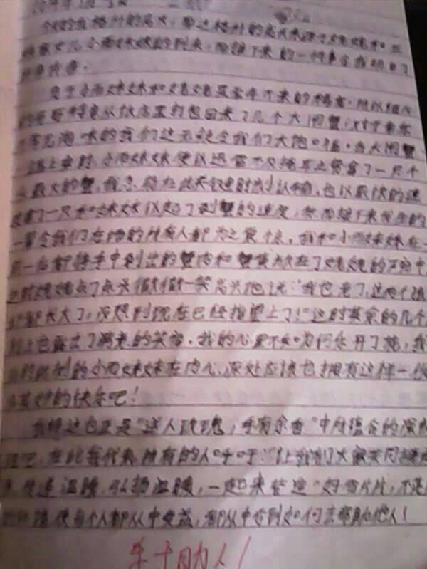 日记600字大全初一_谁给我一个初一的暑假600字日记?